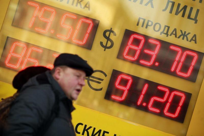 Эксперты дали прогнозы на курс доллара и евро в 2021 году