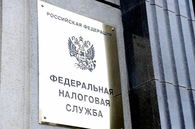 Новые налоги будут введены во всей России с 1 января 2020 года