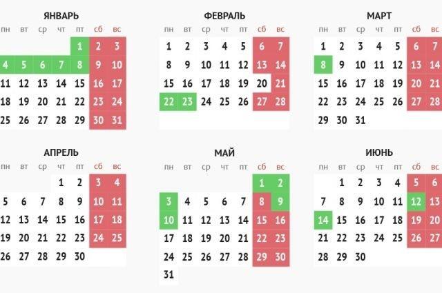 Выходные и праздничные дни на 2021 год позволят россиянам больше отдохнуть