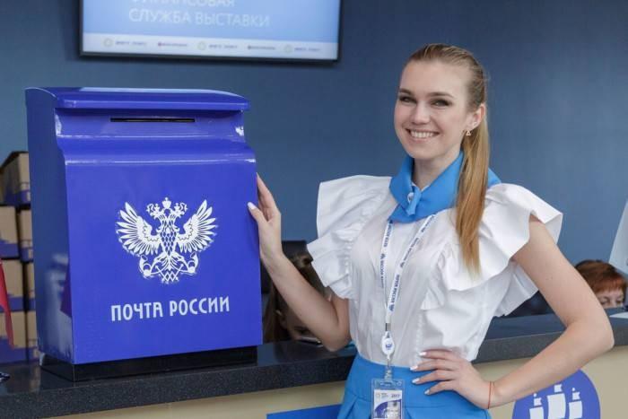Установлен порядок работы отделений почты в январе 2021 года