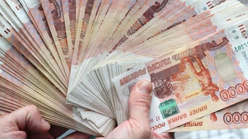 Простые способы накопить крупную сумму денег