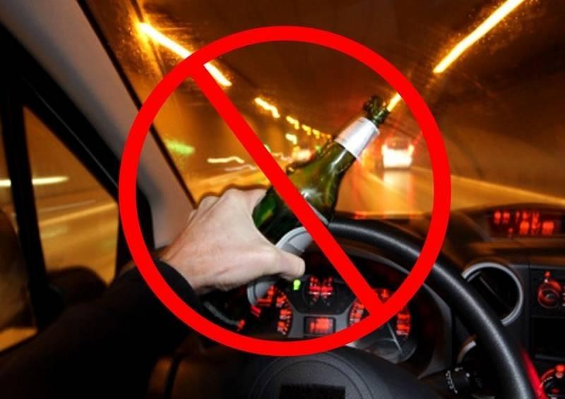 Сколько можно выпить, чтобы сесть за руль автомобиля без проблем