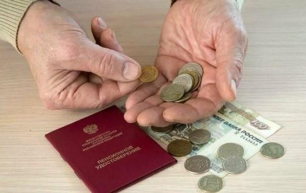 Неработающим пенсионерам с 1 января проиндексировали пенсии