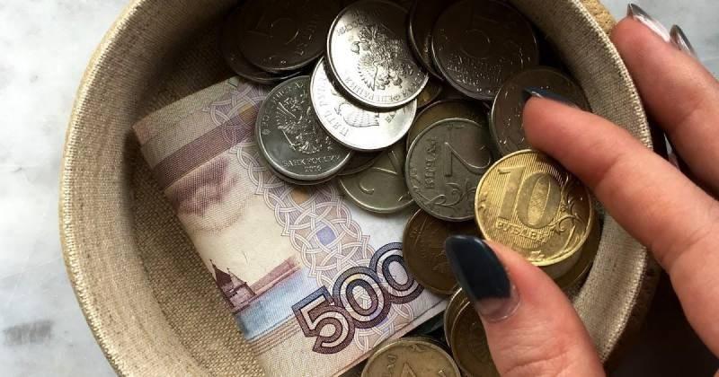 Простые способы, помогающие накопить до 60 тысяч рублей в год