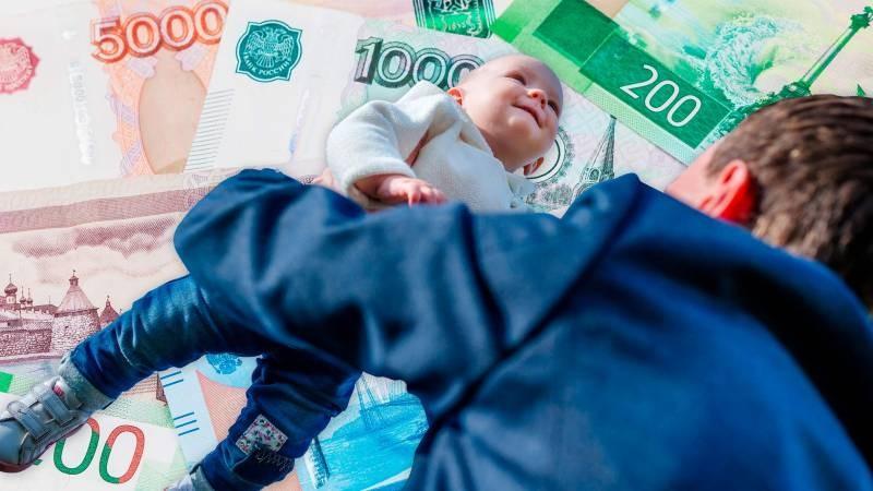 Когда ждать выплат детского пособия за январь 2021 года
