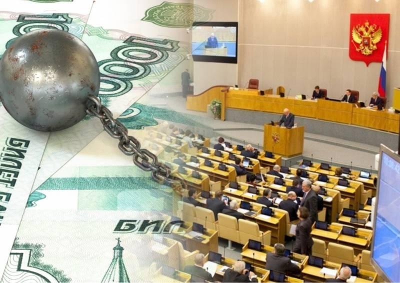 Возможна ли амнистия кредитов для россиян в 2021 году и к чему это приведет