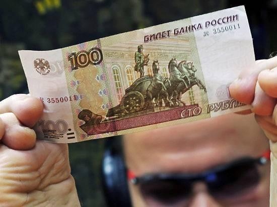 Обнищание населения России в 2021 году может привести к недовольству и массовым протестам