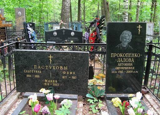 Как сложилась судьба первой жены Крючкова Марии Пастуховой