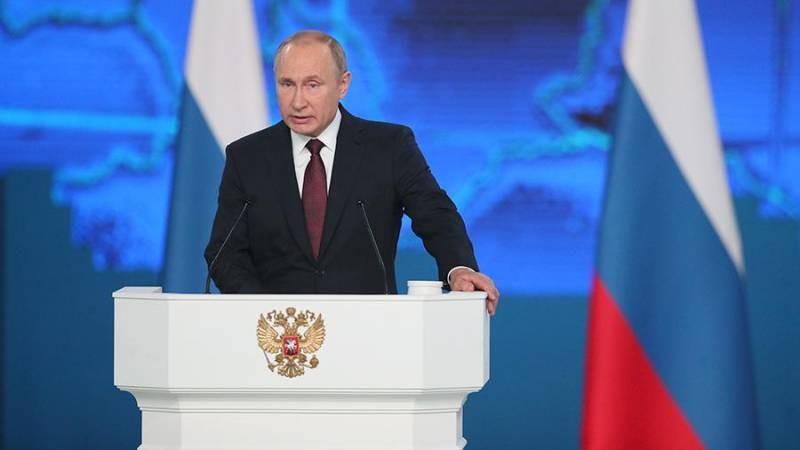 Послание президента Федеральному собранию РФ ожидается в начале 2021 года