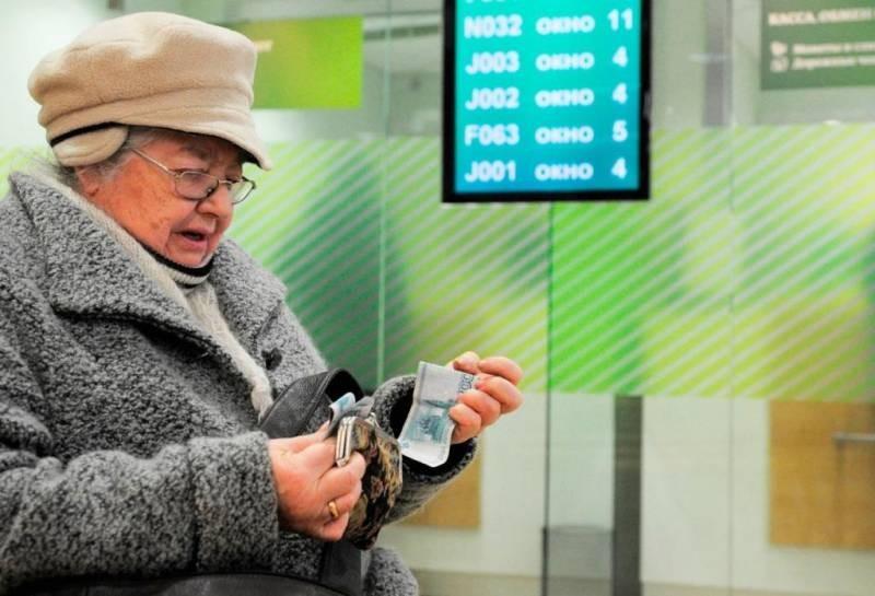 Пенсионерам порекомендовали не хранить выплаты на карточке и снимать личные средства
