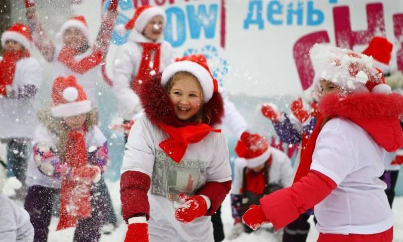 Какие праздники отмечают 17 января 2021 года жители Российской Федерации