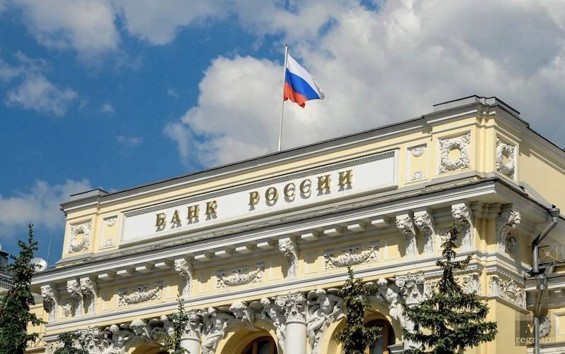 Озвучены главные преимущества цифрового рубля