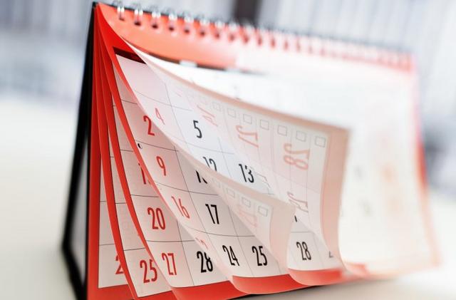 Сколько будет рабочих дней в феврале 2021 года в России