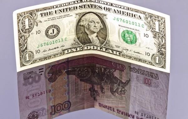 Экономисты рассказали, что будет с рублем и курсом доллара в 2021 году