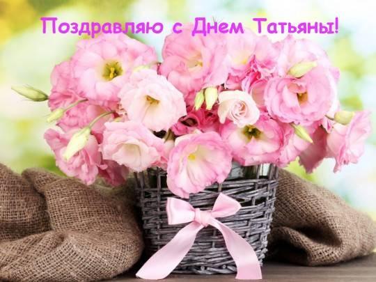 Как будут отмечать Татьянин день в 2021 году в Москве в условиях коронавинусной пандемии