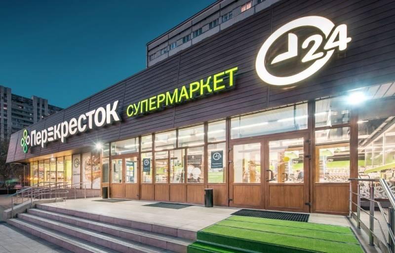 Акции в Перекрестке с 26 января 2021 года в Москве и области позволят прилично сэкономить
