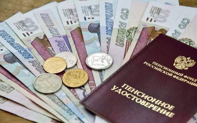 Дополнительные выплаты для российских пенсионеров введут в 2021 году