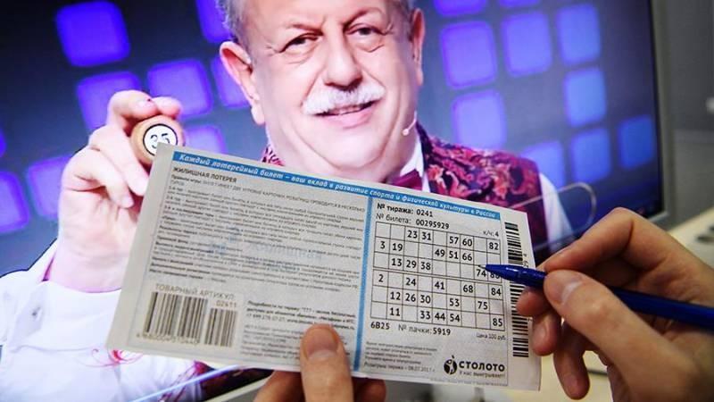 Стали известны победители Русского лото 1372 тиража от 24 января 2021 года
