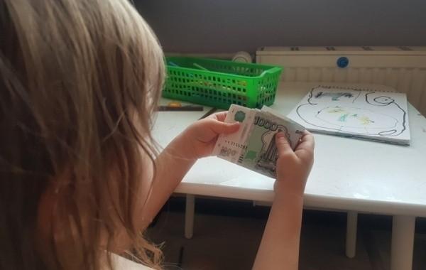 Россиянам рассказали, кто получит повышенное пособие на детей от 3 до 7 лет