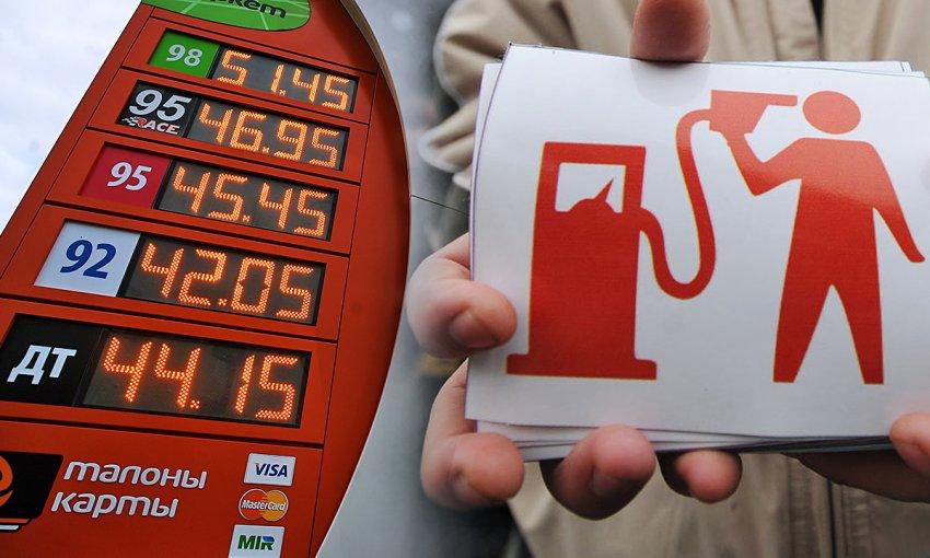 Как в действительности обстоят дела со стоимостью бензина