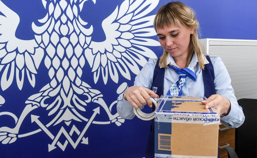 «Почта России» в 2021 году приобретает новый облик