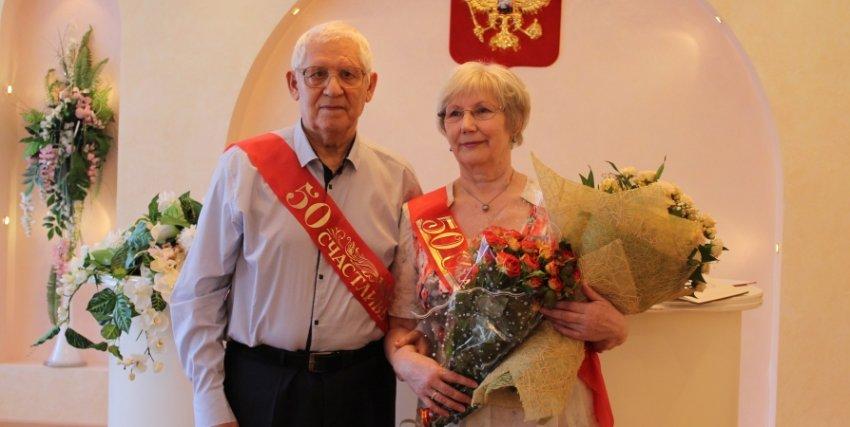 Кто и сколько в России может получить от государства денежный подарок за крепкую семью