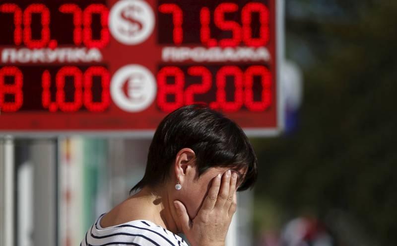 Эксперты дали прогноз по курсу рубля на 2021 год