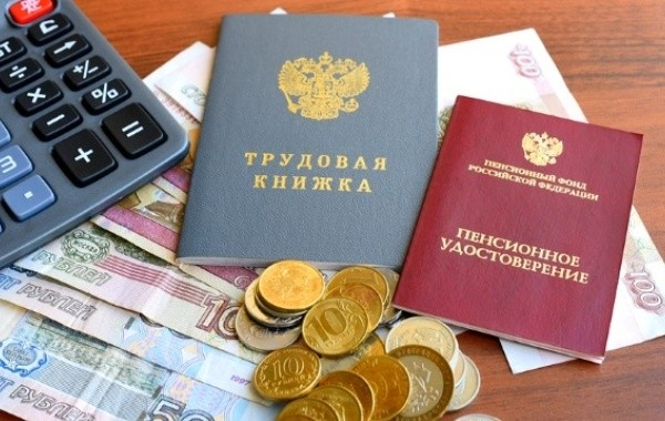 Правительство рассмотрит варианты индексации пенсий работающих россиян