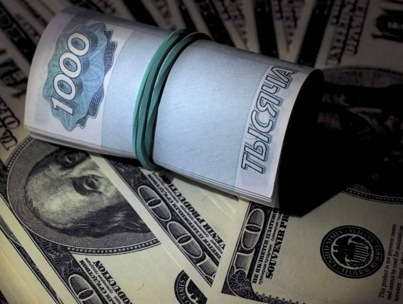 Эксперты поделились прогнозами о будущем рубля и доллара в 2021 году