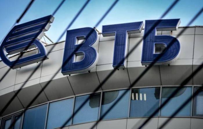 Обнаружена новая схема мошенничества с использованием бренда банка ВТБ