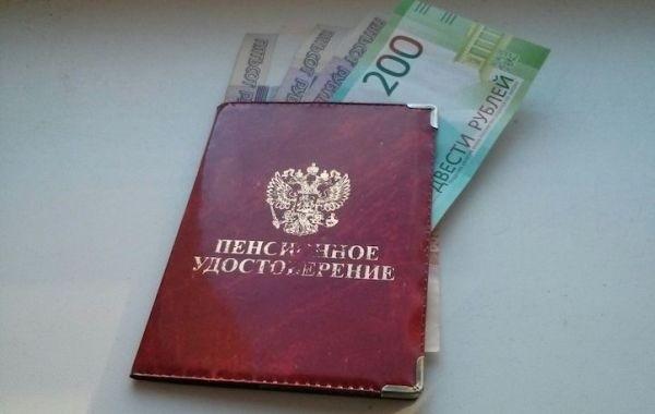 В Кремле высказались об индексации пенсий работающим пенсионерам