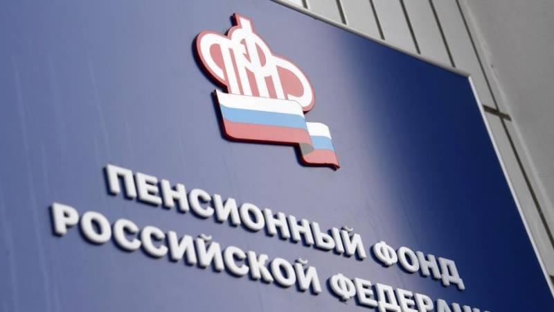 Чиновники рассказали о способах увеличить пенсию в 2021 году для россиян