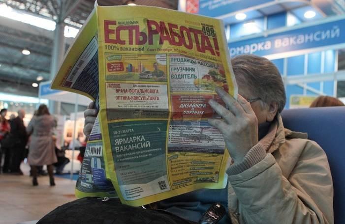 Названы высокооплачиваемые вакансии на рынке труда России в январе 2021 года
