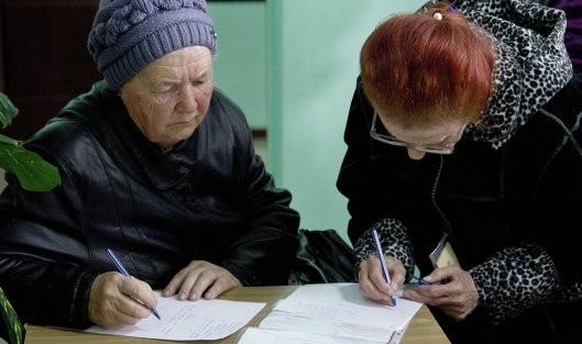 Пенсионный возраст россиян хотят «заморозить»