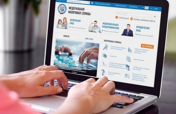 Налоговый вычет россияне смогут получить по упрощенной системе