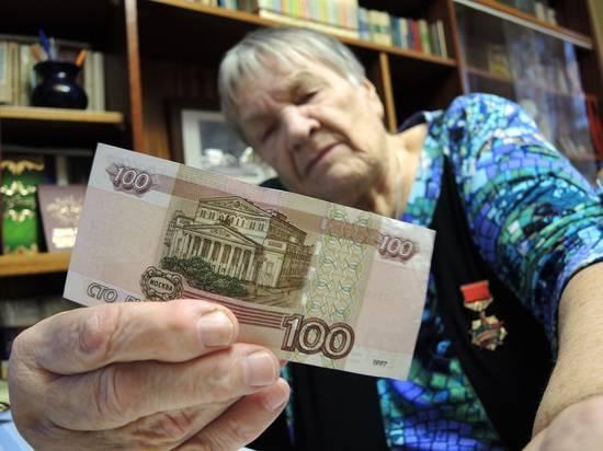 На кого распространится повышение пенсий в России в 2021 году