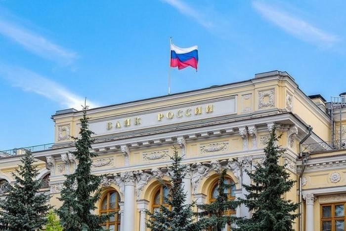 Аналитики предсказали дефолт 33 российским банкам в 2021 году