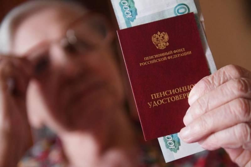 Чем нужно заниматься для выхода на пенсию в России досрочно