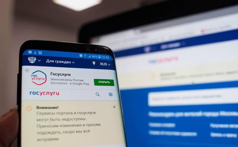 Какие новые законы вступят в силу на территории России с 1 марта 2021 года
