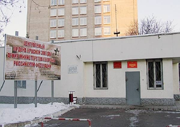 Минобороны РФ к 23 февраля опубликовало фронтовые архивные документы