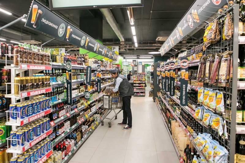 Акции в Перекрестке с 2 марта 2021 года позволят сэкономить на всех продуктах питания