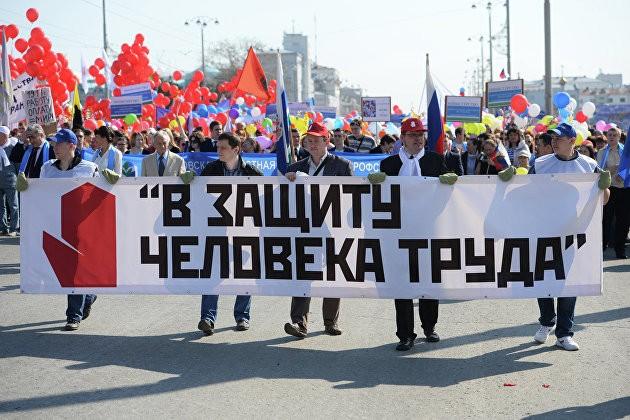 Омбудсмен Москвы призывает ввести четырехдневную рабочую неделю для женщин