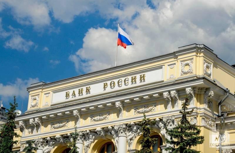 Возможность выпуска новой банкноты, номиналом 10 тыс. рублей, оценили в Центробанке РФ