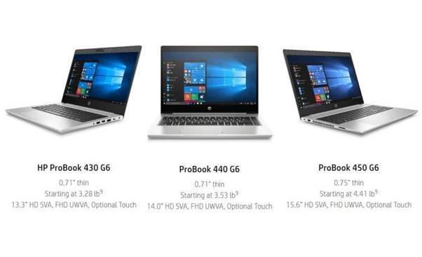 Современные ноутбуки HP серии Probook станут универсальными помощниками на работе и отдыхе