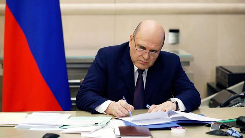 В РФ изменили расчёт стажа для досрочного выхода на пенсию