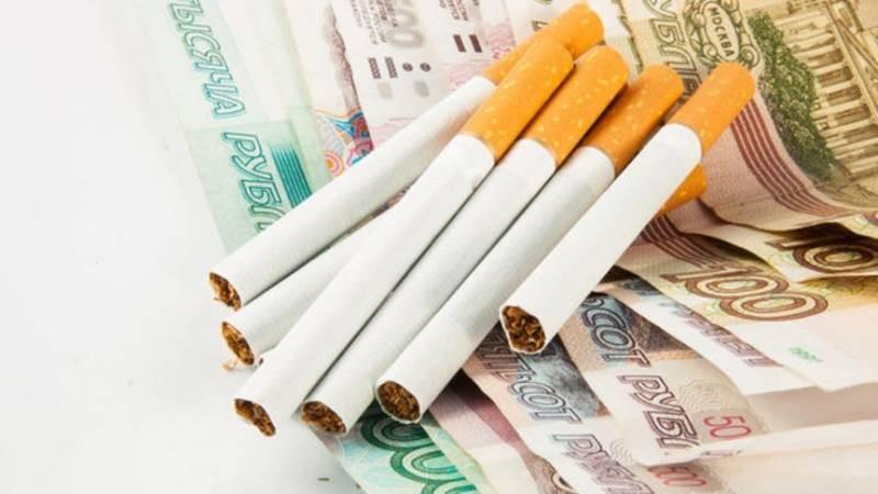Цена пачки сигарет: в России установят минимум с 1 апреля 2021 года