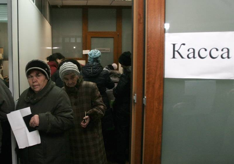 Названы новые сроки индексации пенсий россиян в 2021 году