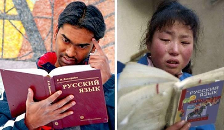 Некоторые русские слова, значение которых трудно объяснить иностранцу