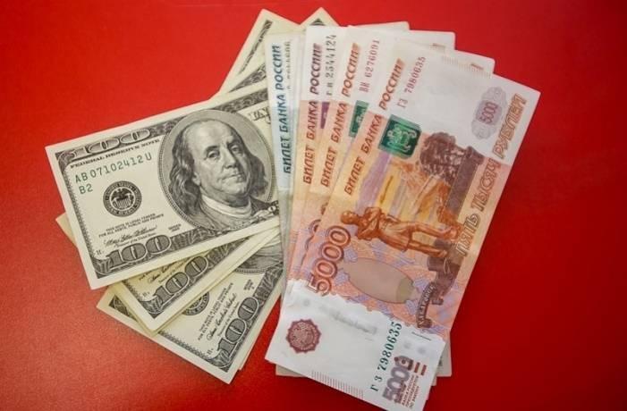 Эксперт назвал самое лучшее время для продажи американского доллара