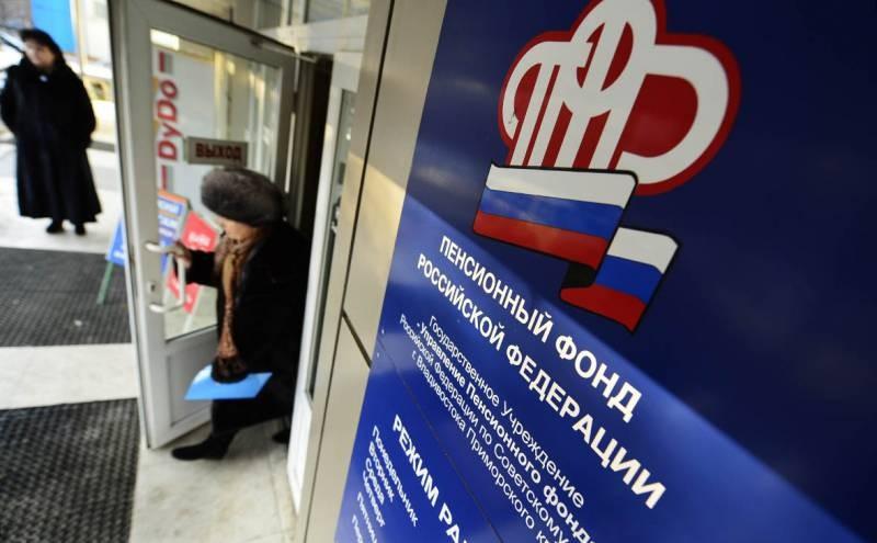 Индексацию пенсий работающим пенсионерам в Госдуме посчитали «дорогим удовольствием»